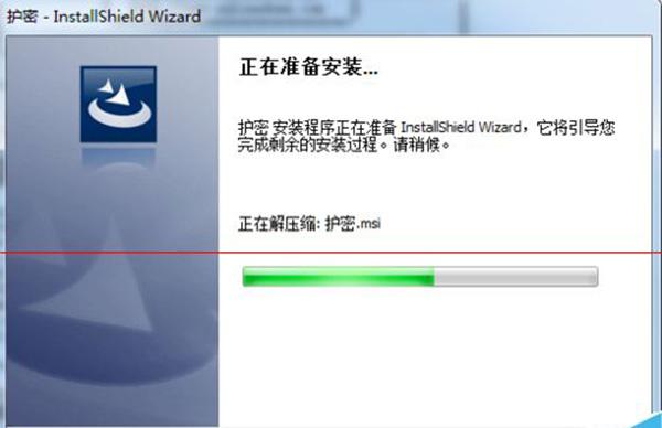 怎么给cad文件夹设置密码加密?cad文件夹设置密码加密方法