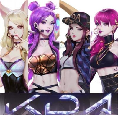 英雄联盟KDA女团MV,这4款皮肤你想要吗?