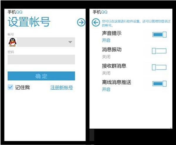 手机QQ安装不成功怎么回事?该怎么解决?