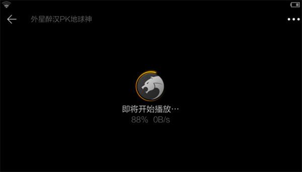 猎豹浏览器手机版下载