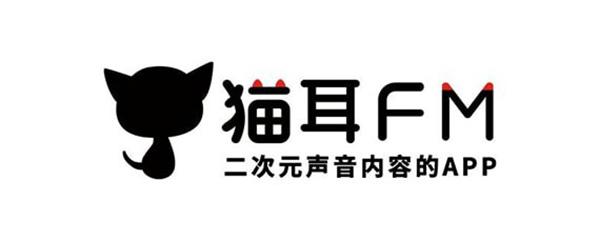 猫耳fm是什么?猫耳fm下载的音频在哪里?