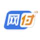 网付收银 V2.0.31 官方版