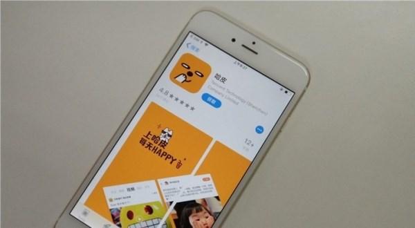"""腾讯推出新款短视频app""""哈皮"""",和今日头条的皮皮虾app类似"""