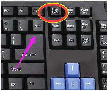 Win7电脑怎么截图?快捷键截图方法介绍