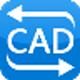 迅捷CAD轉換器 V2.5.0.1 官方版