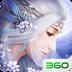 幻灵仙境-剑侠青云2 V1.0.0 for Android安卓版