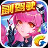 全民飞机大战 V1.0.79 for Android安卓版