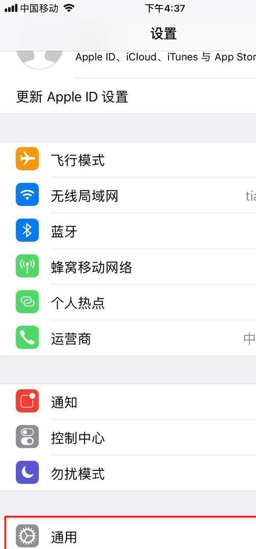 苹果手机耗电快怎么办?iPhone手机耗电快解决办法