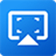 桌面录屏软件 V1.0 官方版