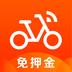 摩拜单车 V8.6.1 for Android安卓版