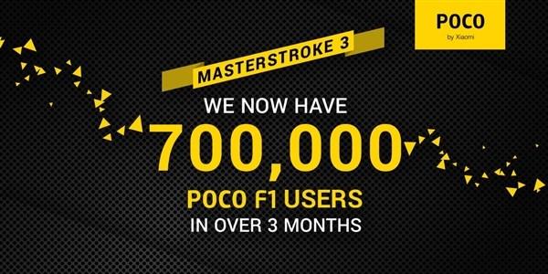 小米POCOPHONE F1三个月销量突破70万台,性价比如何?