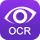 得力OCR文字識別軟件 V1.0.0.1001 官方版
