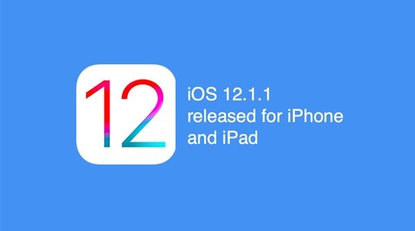 iOS 12.1.1出现网络问题:显示4G却无法上网