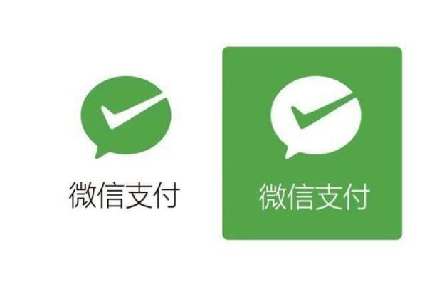 """微信明年1月上线""""收款有礼""""活动,商家福利来了"""