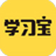 学习宝 V1.0.1 官方版