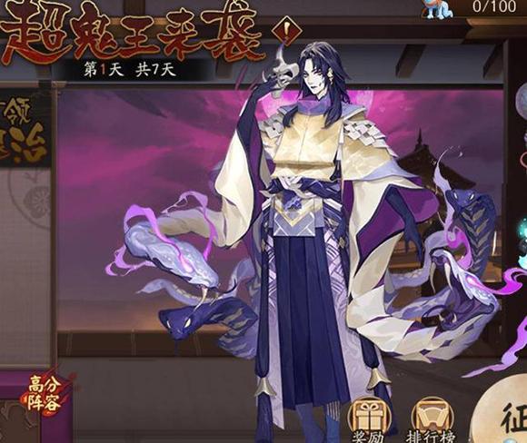 阴阳师八歧大蛇超鬼王需要准备的式神攻略