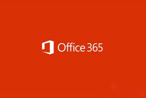 office 365怎么激活账户?office 365激活账户的方法