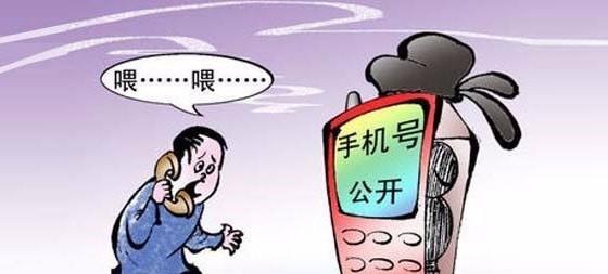 手机号暂停服务是怎么回事?手机号暂停服务的解决方法