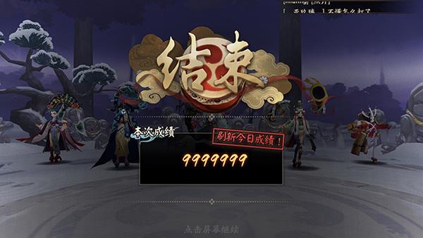 阴阳师超鬼王征伐第六天双鸩击杀攻略