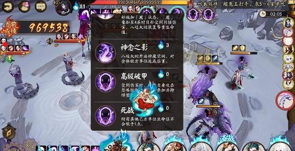 阴阳师超鬼王征伐第七天高分阵容和打法攻略