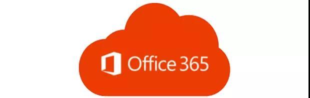 Office 365激活失敗怎么辦?Office密鑰激活失敗的解決方法