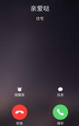 怕怕app
