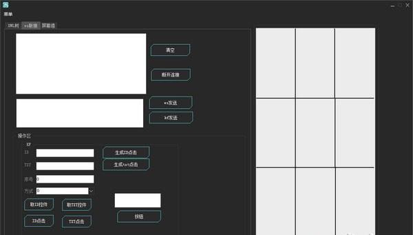 xml分析工具下载