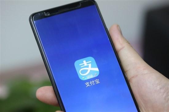 """重庆反诈骗中心入驻支付宝,支付宝""""延时到账2.0""""升级"""