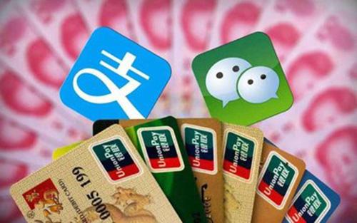 怎么查询微信年账单?查询微信年账单的方法