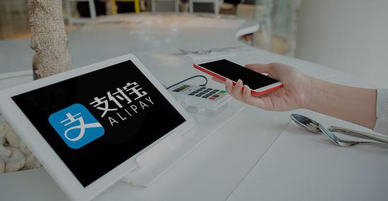 支付宝逾22亿买下上海陆家嘴办公楼