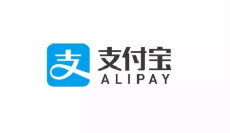 支付宝6大功能全面保护账户安全:敢付敢赔!
