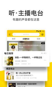 酷我音乐 V9.0.8.5 for Android安卓版