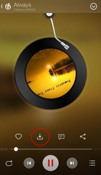 网易云音乐app下载