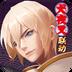 决战!平安京 V1.32.0 for Android安卓版