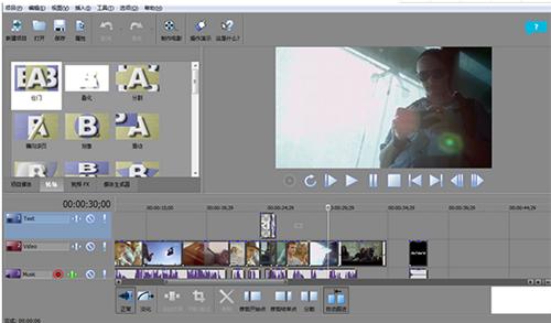 Movie Studio 15(视频制作软件)下载