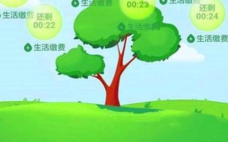 支付宝蚂蚁森林时光加速器有什么用?时光加速器获取的方法