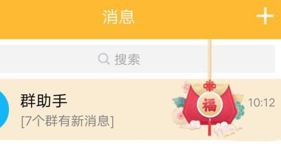 腾讯QQ福袋活动开启,难以对抗支付宝的集五福