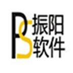 振阳驾校管理软件 V5.0 官方版