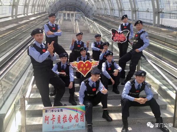 厦门青年民警合唱团合唱《追梦赤子心》燃爆网络,新时代,新征程,一起追梦