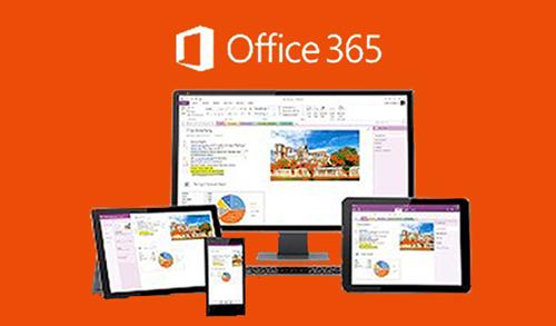 Office 365软件评测:简洁强大的云办公应用