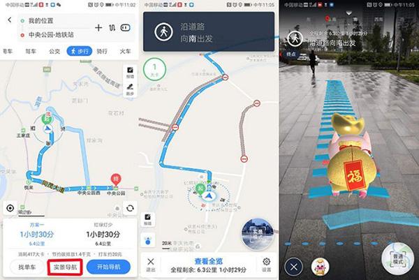 谷歌地图实景_发布不久的谷歌地图针对小范围的行人用户开启了实景导航内测 ...
