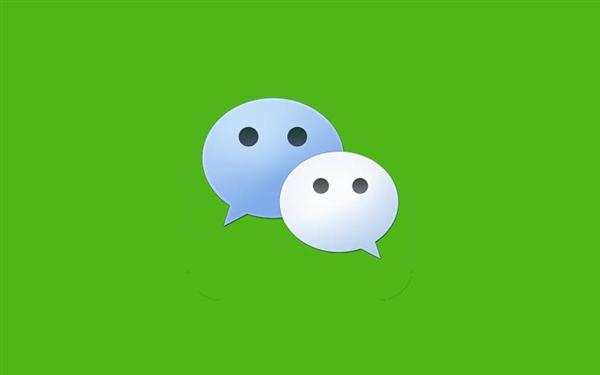 微信朋友圈增加访客记录令网友们惊慌,官方以此作出了回应