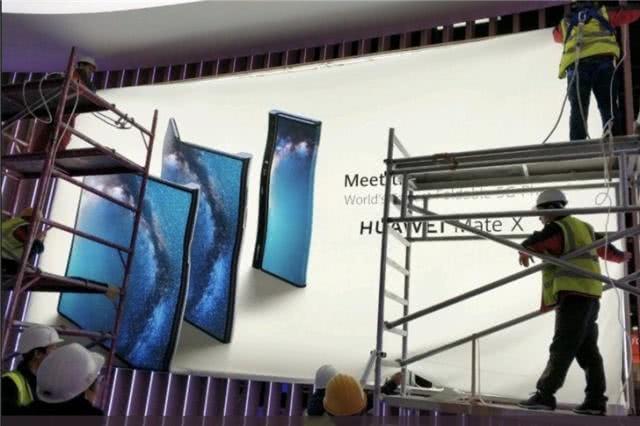 华为Mate X今晚发布:超薄折叠机身,售价或将万元起