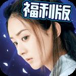 楚乔传之谍纸天眼 for Android安卓版