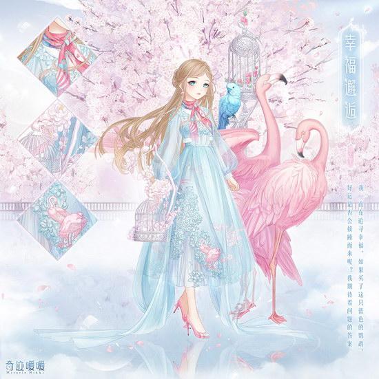 奇跡暖暖新套裝幸福邂逅星球妄想上架 購券贏精美套裝