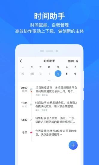 云之家app