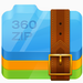 360压缩软件官方版