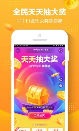 1号店app