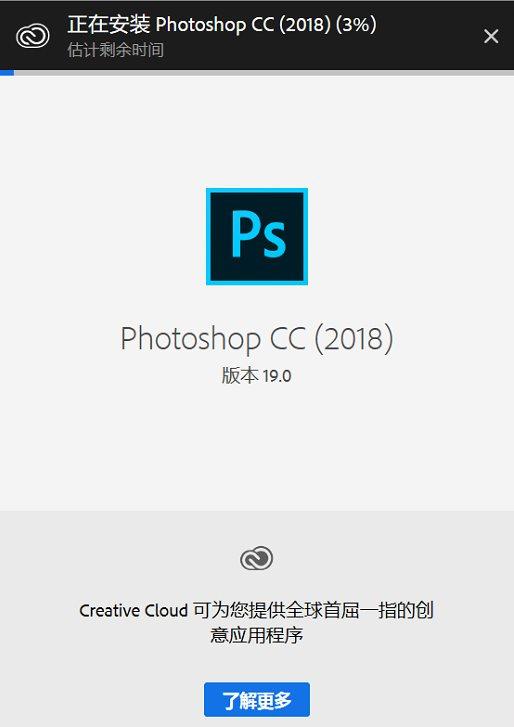 photoshopcc2018