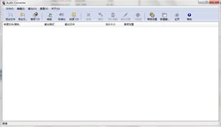 音频文件转换器 6.5 绿色版